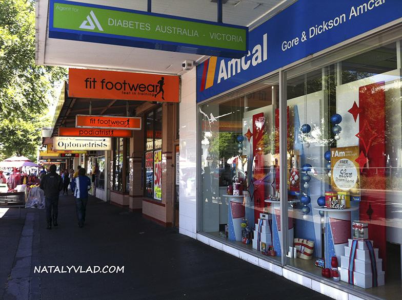 2012-11-18 - Bay Street, Port Melbourne, Victoria, Australia