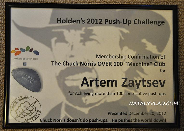 2012-12-20 - ОТЖИМАНИЯ – Holden Push-Up Competition 2012, Мельбурн, Австралия