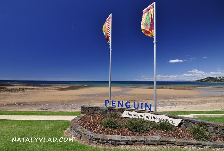 2012-12-25 - Город Пингвин, Тасмания, Австралия