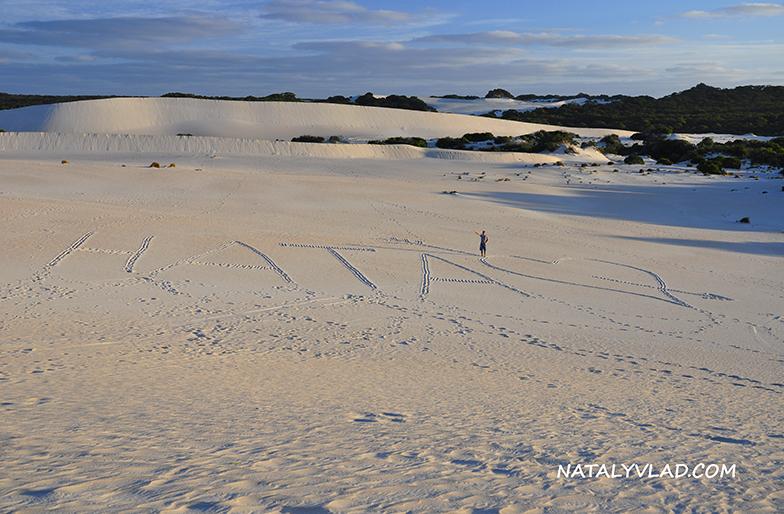 2012-02 - Sand dune, Little Sahara Desert, Kangaroo Island, South Australia