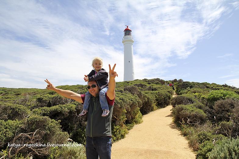2012-11-03 - Путешествие по Большой Океанской Дороге, штат Виктория, Австралия