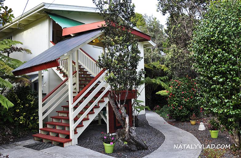 2013-02-08 - Hotel in Volcano Village, Big Island of Hawaii