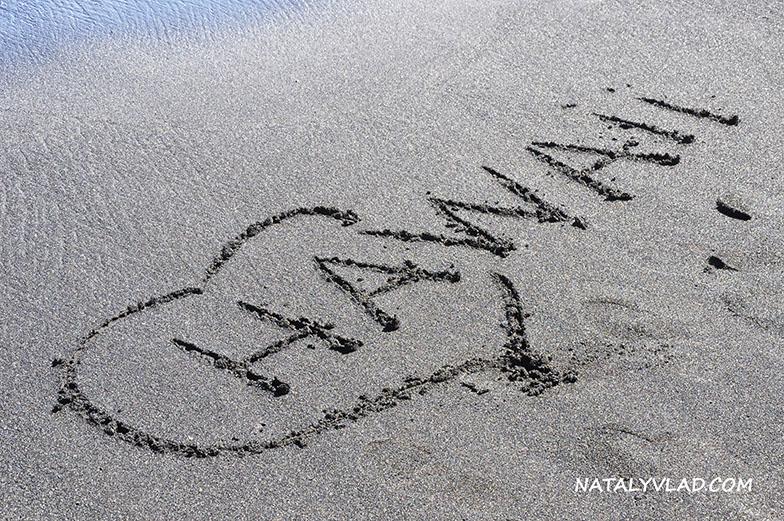 2013-02-10 - Black Sand Beach, Big Island of Hawaii