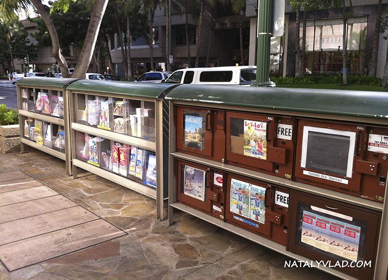 2013-02-05 - Район Вайкики в Гонолулу, Гавайи, Америка