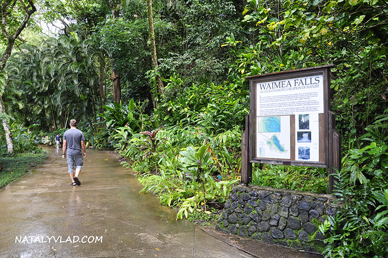 Waimea Valley, Botanical Garden, Oahu, Hawaii