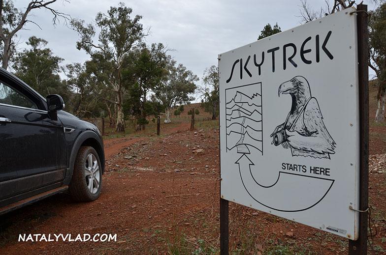 Skytrek, Flinders Ranges, South Australia
