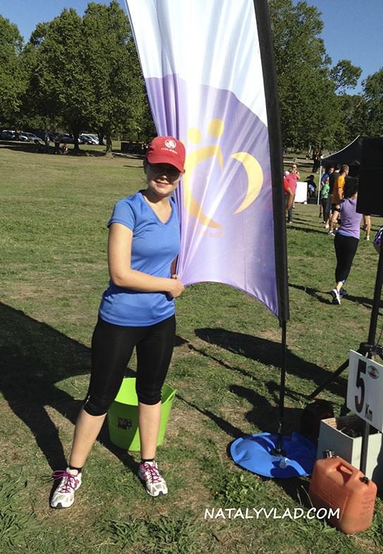 Million Steps for SMA, Jells Park, Melbourne, Australia