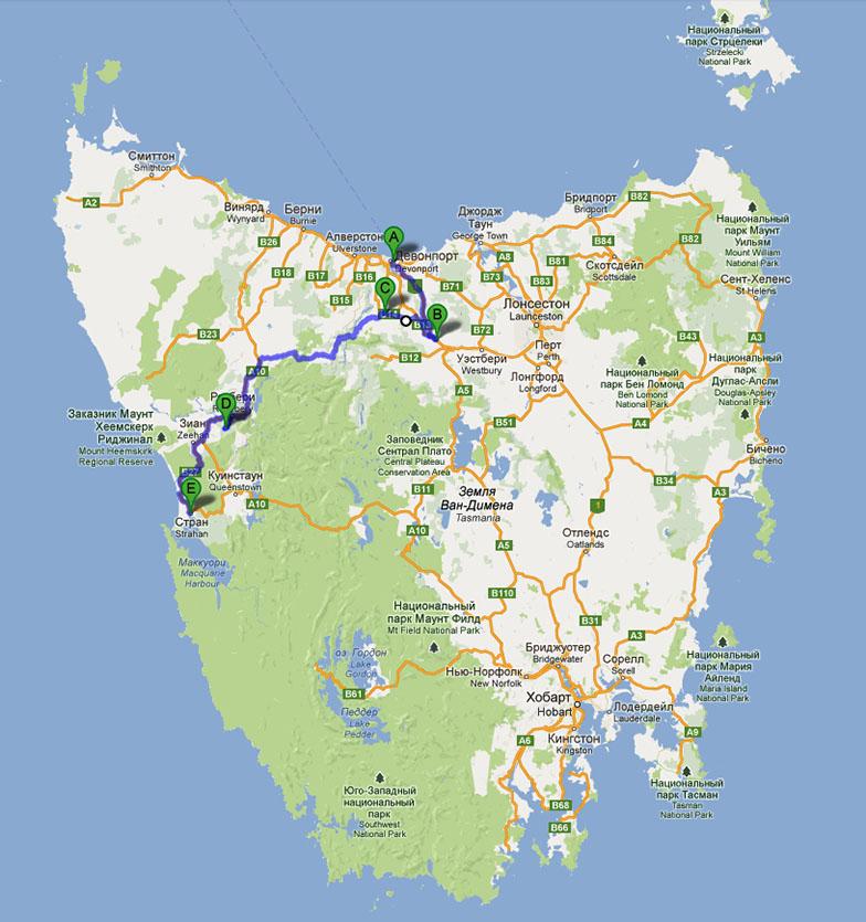 Путешествие по Тасмании - День четвертый