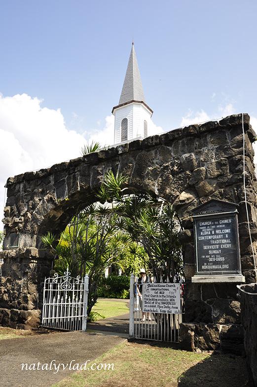 Каилуа-Кона, Большой остров Гавайи