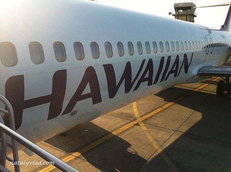 Гавайские авиалинии