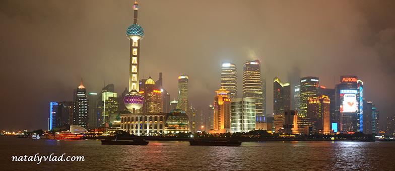 Шанхай Набережная Бунд