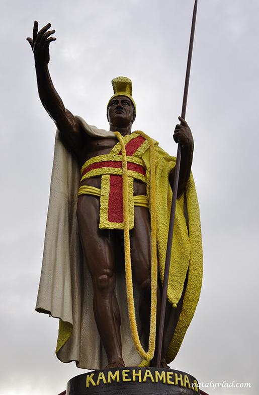 Sculpture Kamehameha I, Kapaau, Big Island of Hawaii