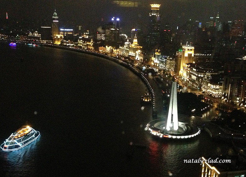 Pudong and the Bund, Shanghai