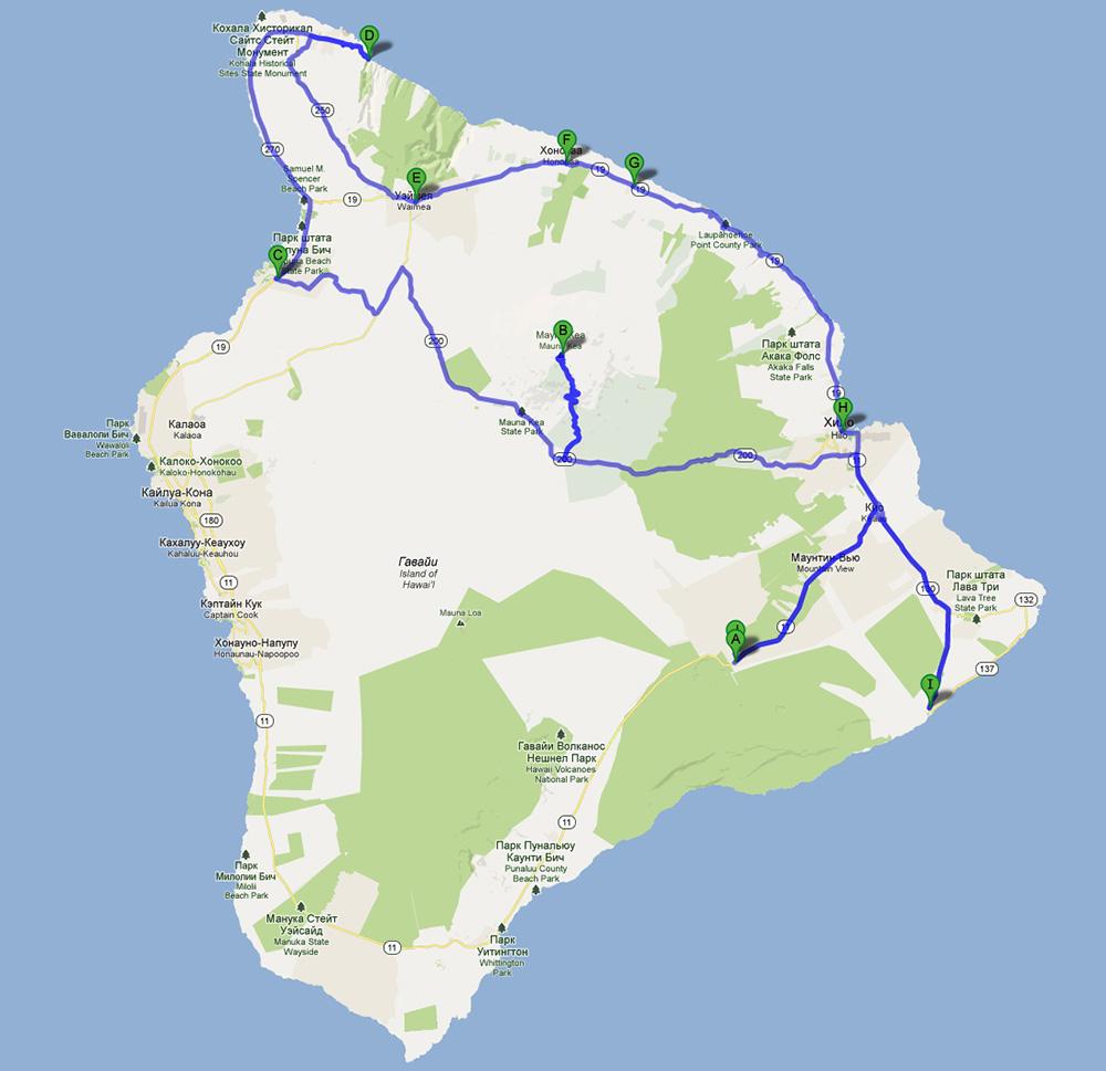 Map - Big Island of Hawaii