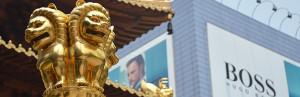 2013.05.06 – Путешествие в Китай: Шанхай многоликий – Путевые заметки