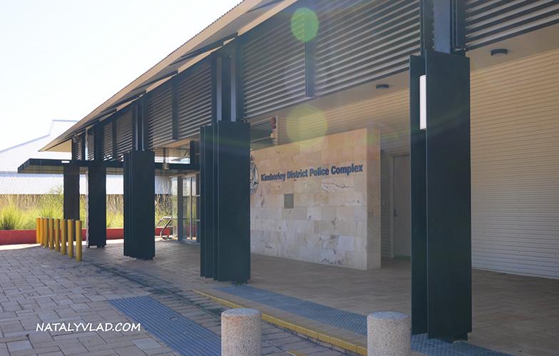 Полицейский участок в Бруме