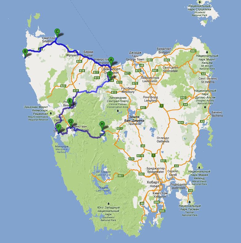 Карта Тасмании | Наше путешествие по Тасмании