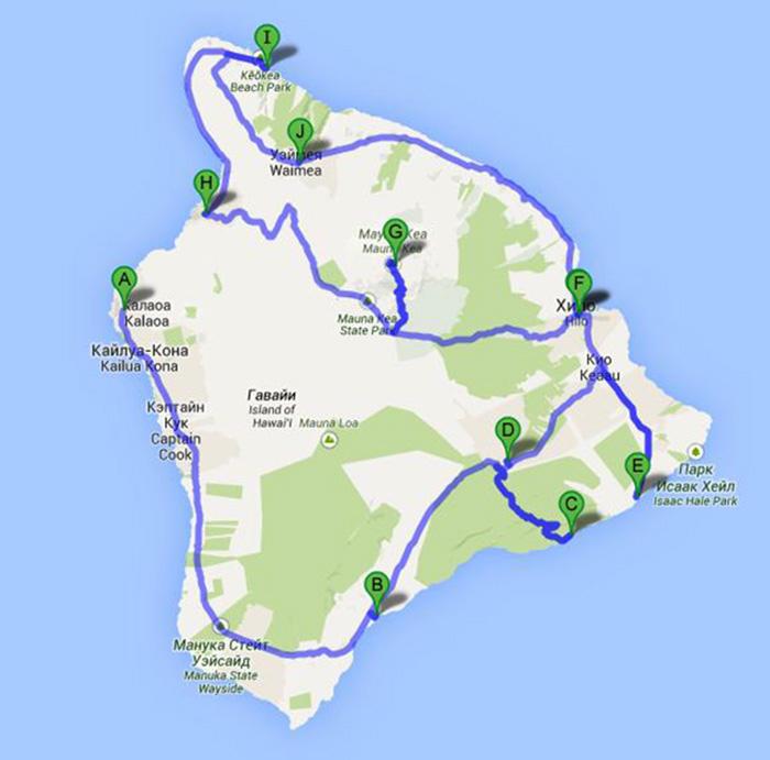 Большой остров Гавайи - Карта нашей поездки