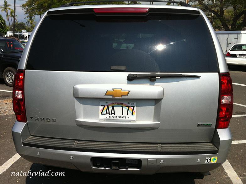 Автомобили на Гавайях