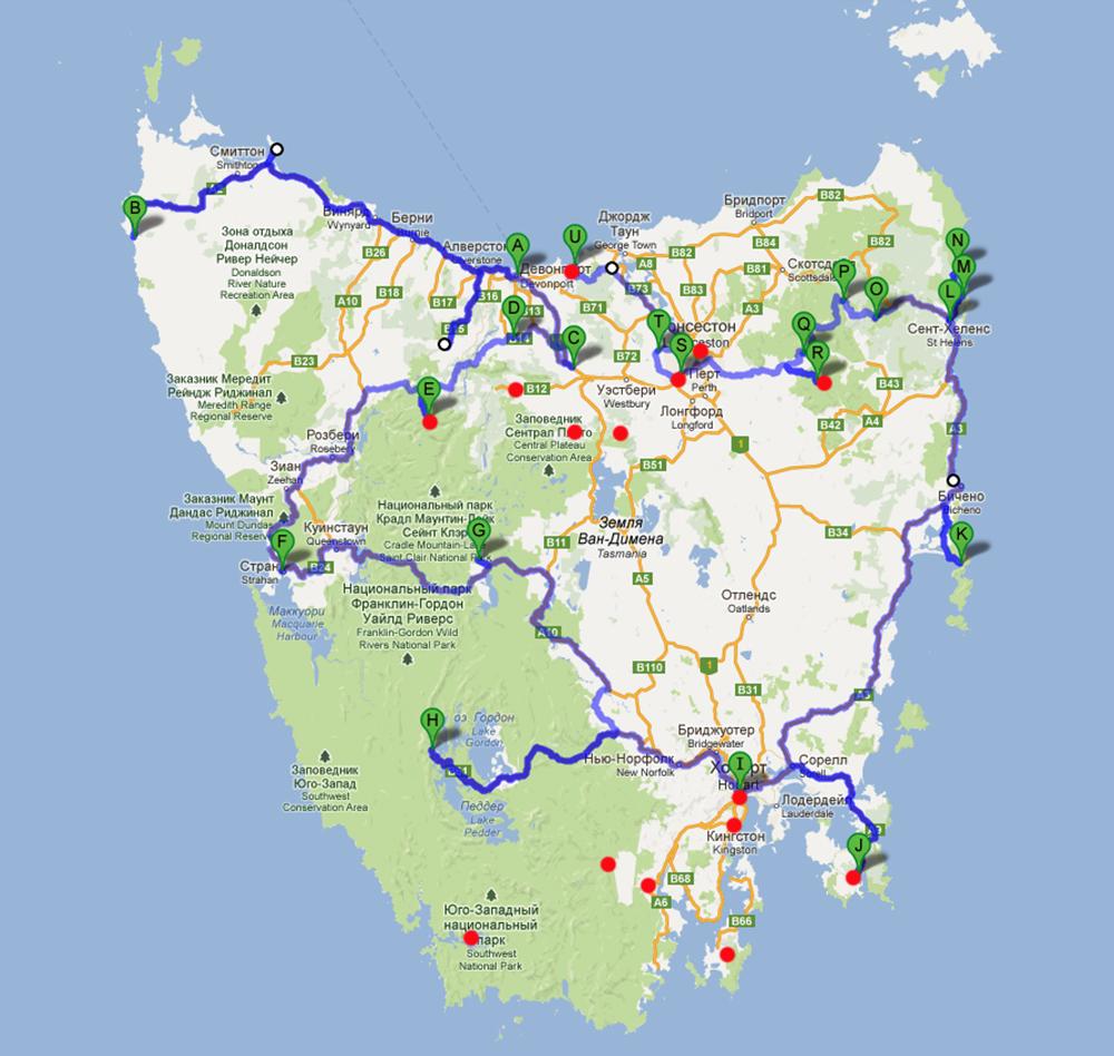 Наше путешествие по Тасмании - карта