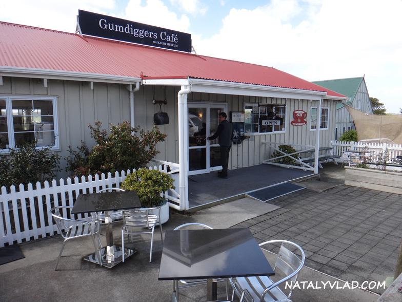 Музей дерева каури, Новая Зеландия