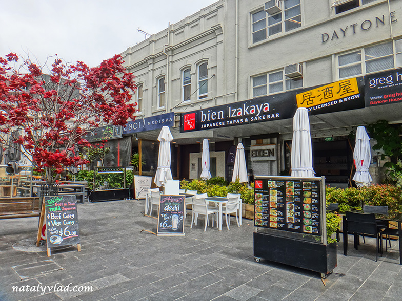 Newmarket, Auckland, New Zealand