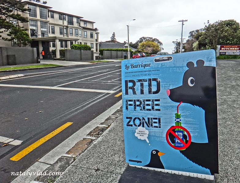 Remuera, Auckland, New Zealand