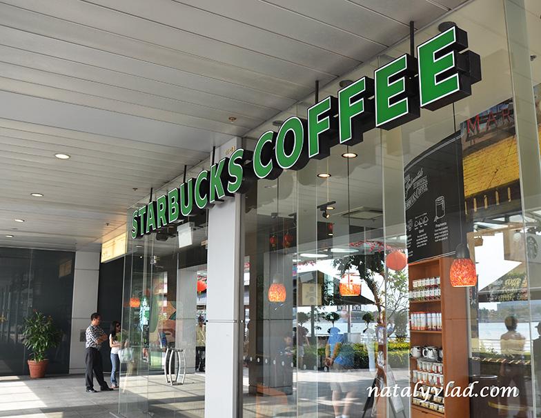 Старбакс в Сингапуре