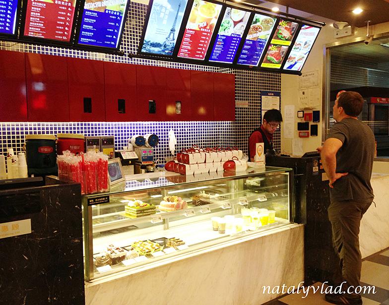Shanghai Croissants De France Cafe
