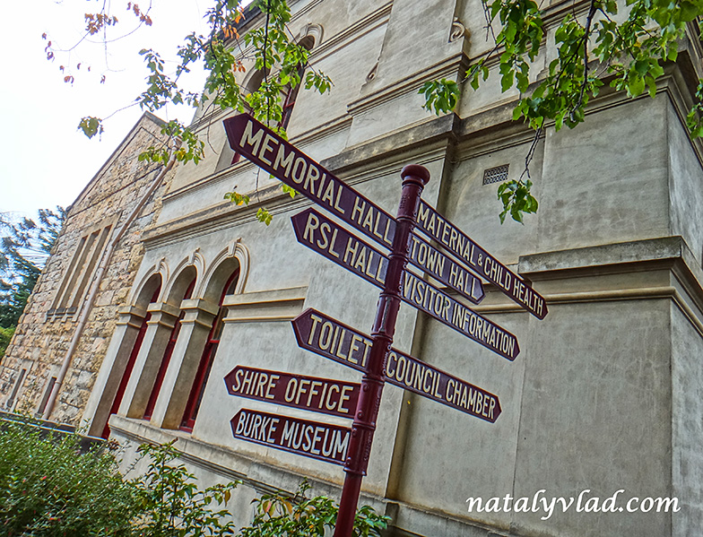 Beechworth Australia | Блог Наты и Тёмы