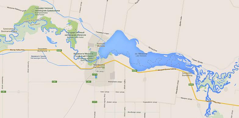 Австралия Озеро Мулвала | Блог Наты и Тёмы