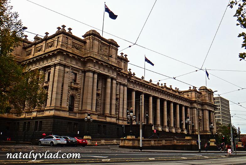 Жизнь в Австралии | Блог Наты и Тёмы