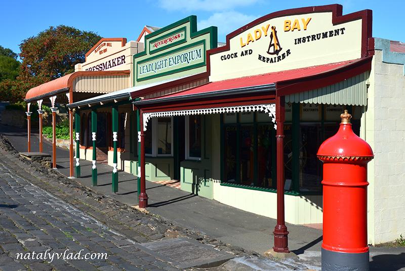 Старая Австралия, Викторианская архитектура, Дом   Блог об Австралии