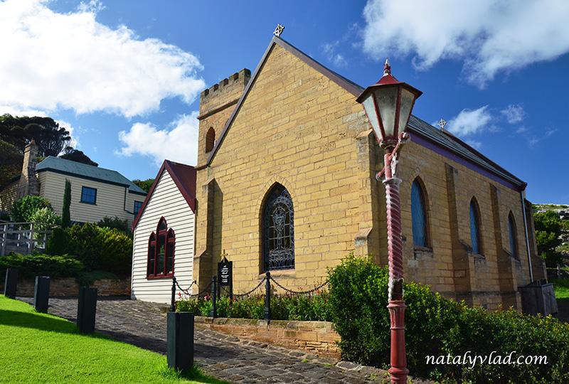 Старая Австралия, Церковь, Фонарь   Блог об Австралии