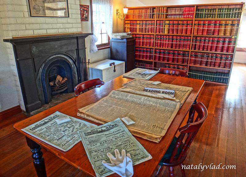 Старая газета, Архив газет, Подшивка   Блог об Австралии