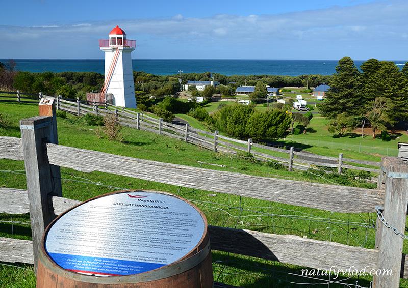 Маяк, Океан, Солнце, Зелень, Австралия   Блог об Австралии