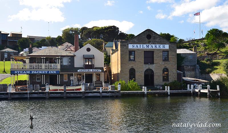 Пирс, Порт, Портовые здания, Вода, Старая Австралия   Блог об Австралии