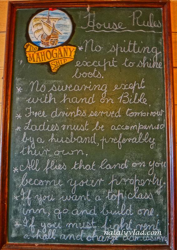 Паб, Правила в баре, Старая Австралия   Блог об Австралии