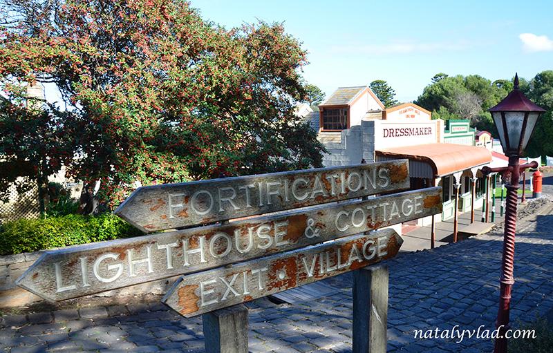 Дорожный знак, Музей гарнизон, Маяк, Старая Австралия   Блог об Австралии