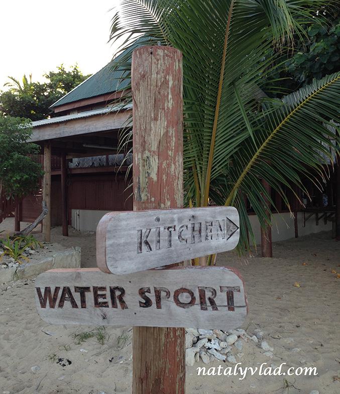 Отдых на Фиджи