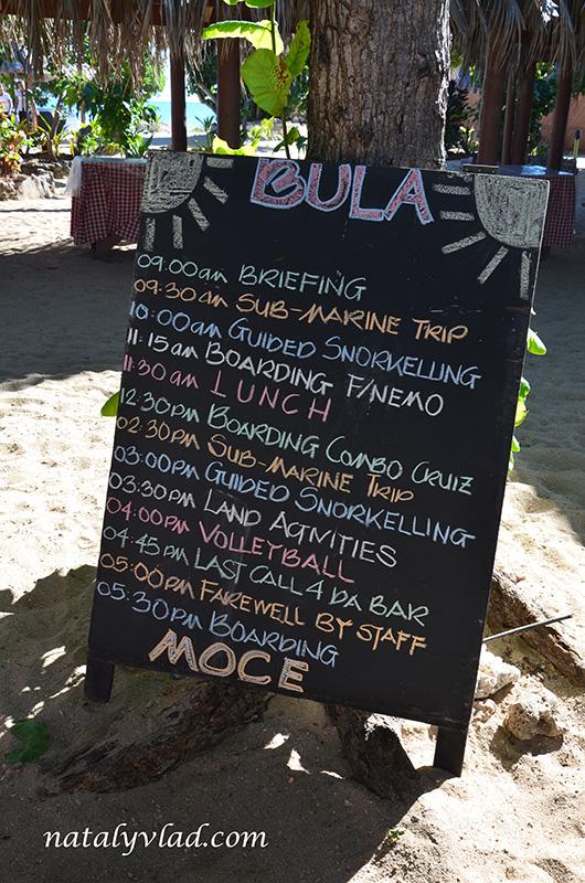 Фиджи отдых, Дневной тур на острова Фиджи, Программа круиза