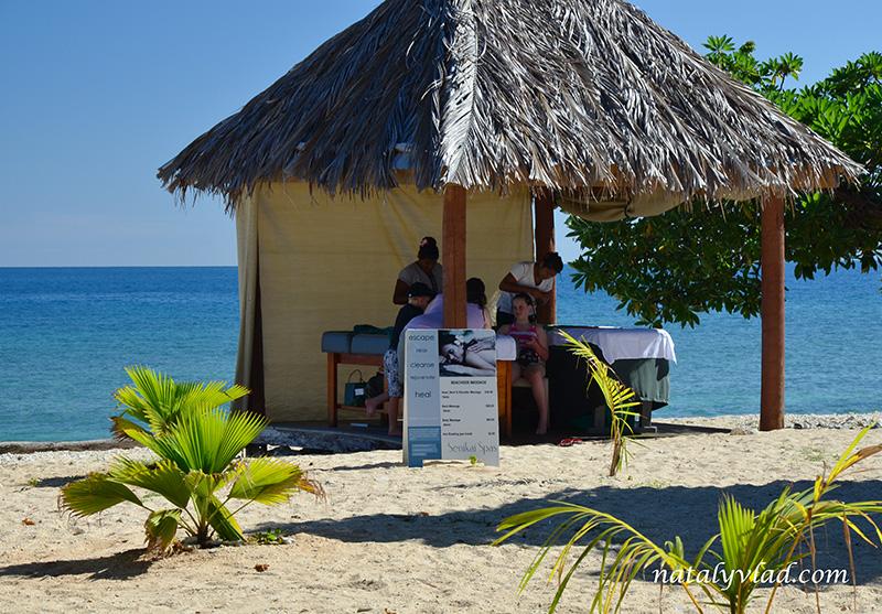 Отдых на Фиджи, Дневной тур на острова Фиджи, Массаж