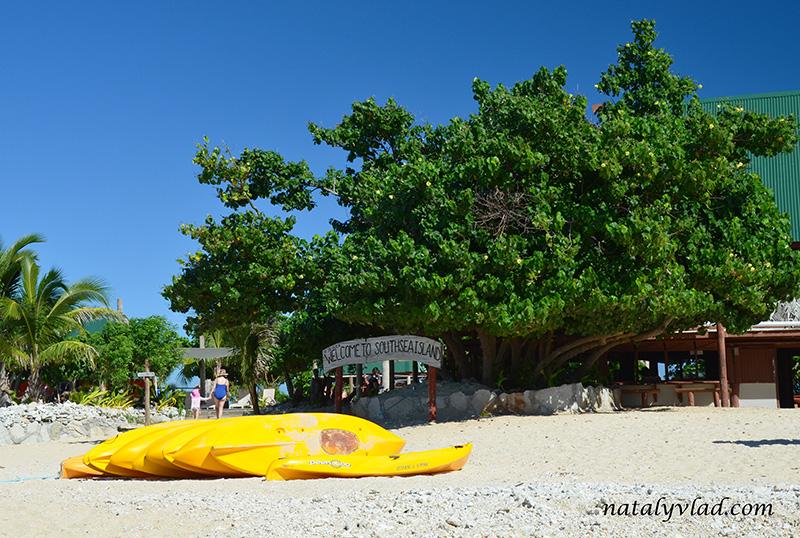 Отдых на островах Фиджи дневной тур, Пляж лодки