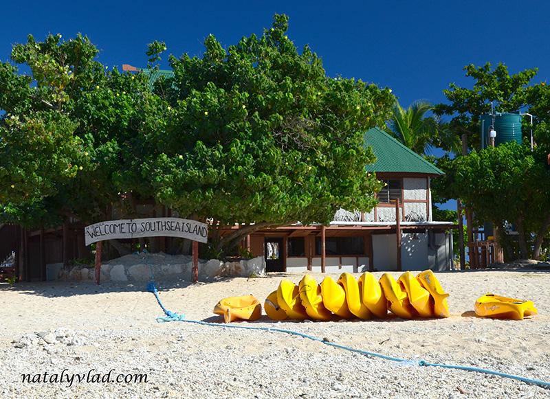 Острова Фиджи отдых, Дневной тур, South Sea Island Fiji