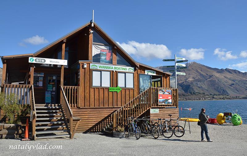 Новая Зеландия отдых Информационный центр озеро