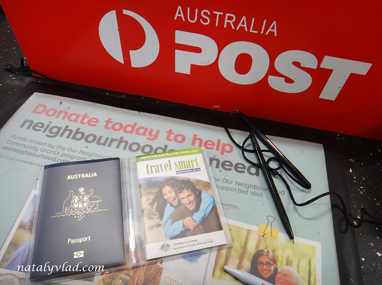 Блог о жизни русских в Австралии Австралийский паспорт