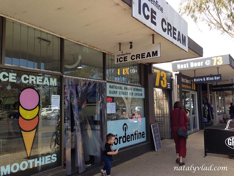 Кафе с мороженым в Австралии