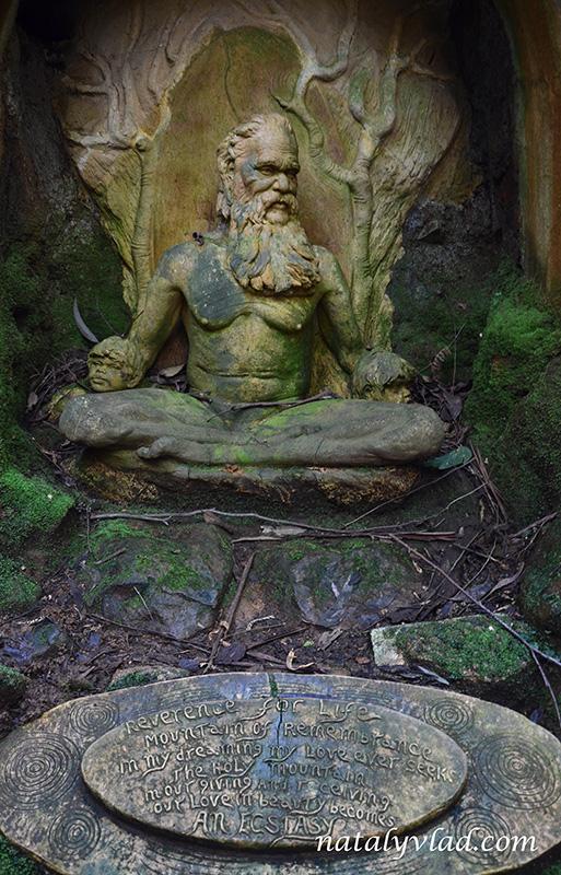 Парк скульптур Данденонг Австралия