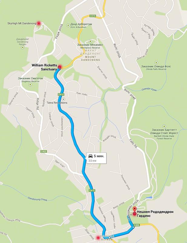 Данденонг Карта