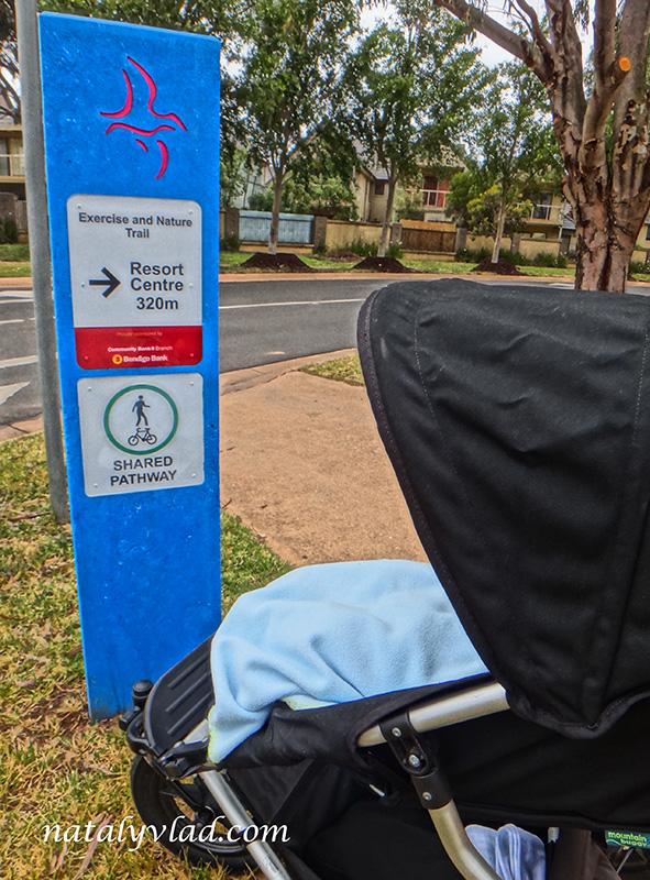 Жизнь в Австралии Прогулки с детской коляской